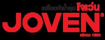 JovenThailand เครื่องทำน้ำอุ่นรุ่น PB808 , รุ่น PB808P และเครื่องกรองน้ำรุ่น JP100 ได้รับรางวัลชนะเลิศ Good Design Award จาก Malaysia Design Council